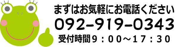 パソコンスクール庚壬塾